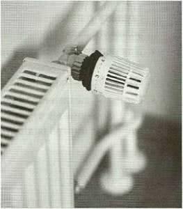 Байпас радиатора