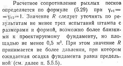 Сорочан ЕА Трофименков ЮГ ред Справочник