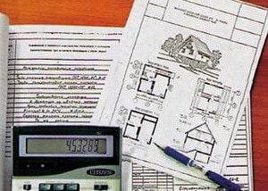 Составление сметы на строительство дома